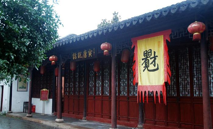 杭州西湖游船+宋城、苏州狮子林+寒山寺二日游【精品C线】